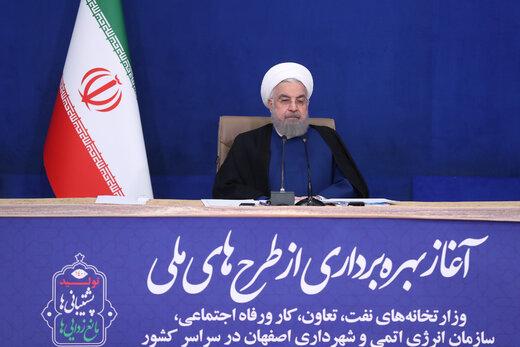 روحانی: ما فقط علی برکت الله گفتیم اما کار را مهندسین و کارگران کردند