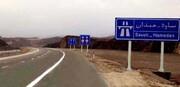 اتصال بزرگراه های همدان با اعتبار ۳۴۷ میلیاردتومانی