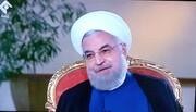 روحانی: با تحریم های آمریکا هیچ شرکتی جرات نداشت با ما کار کند /تورم را تک رقمی کردیم /۳