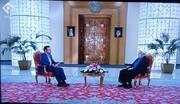 حسن روحانی از فردا چه مسئولیت و سمتی دارد؟ /عذرخواهی از مردم در آخرین شب ریاست جمهوری /۶