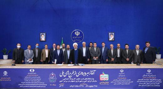 «کاروان پنج شنبههایِ افتتاح»؛ ابتکاری در اوج جنگ با کرونا و تحریم
