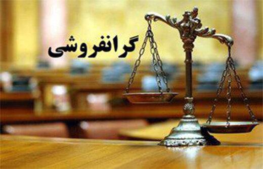 گرانفروشی در صدر گزارشات مردمی مازندران