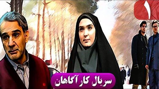 پخش سریال قدیمی «کارآگاهان» با بازی مهدی هاشمی در آیفیلم