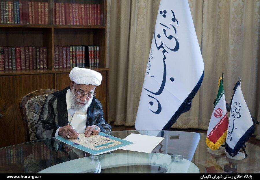 عکسی از آیت الله جنتی هنگام امضای اعتبارنامه ابراهیم رئیسی