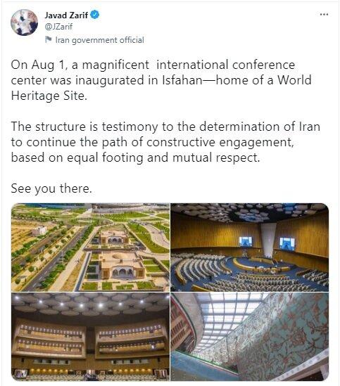 ظریف: عزم ایران برای ادامه مسیر تعامل بر اساس احترام متقابل است