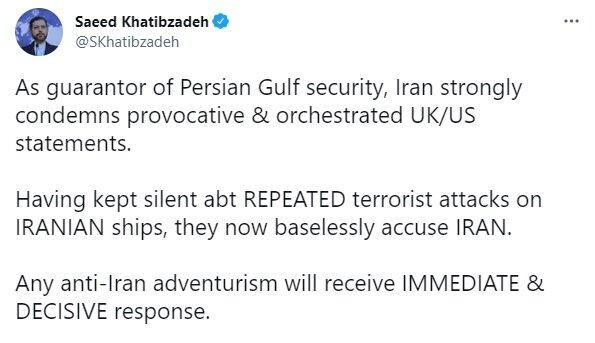 توئیت خطیبزاده در واکنش به فرافکنیها درباره حادثه کشتی اسرائیلی