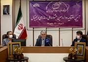 فضای مجازی و دغدغههای وزیر فرهنگ و ارشاد اسلامی
