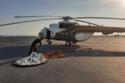 ببینید | لحظه اعزام ۲ فروند بالگرد و ۲۰ پرسنل ایرانی به ترکیه برای اطفای حریق