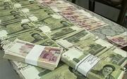 رشد وصول درآمدهای عمومی مازندران