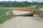 ببینید | سیل وحشتناک در مازندران با خسارت 220 میلیارد ریالی