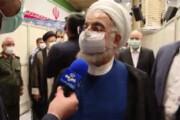 ببینید | آخرین مصاحبه روحانی به عنوان رئیس جمهور؛ از مردم راضی هستم