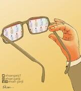 ببینید: عینک ویژه کاربران فضای مجازی رسید!