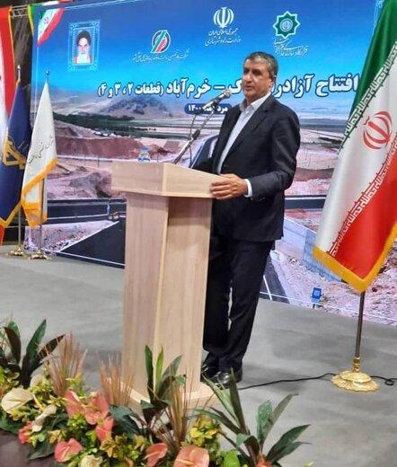 بازسازی سریع مناطق سیل زده لرستان برگی زرین در کارنامه بنیادمسکن انقلاب اسلامی
