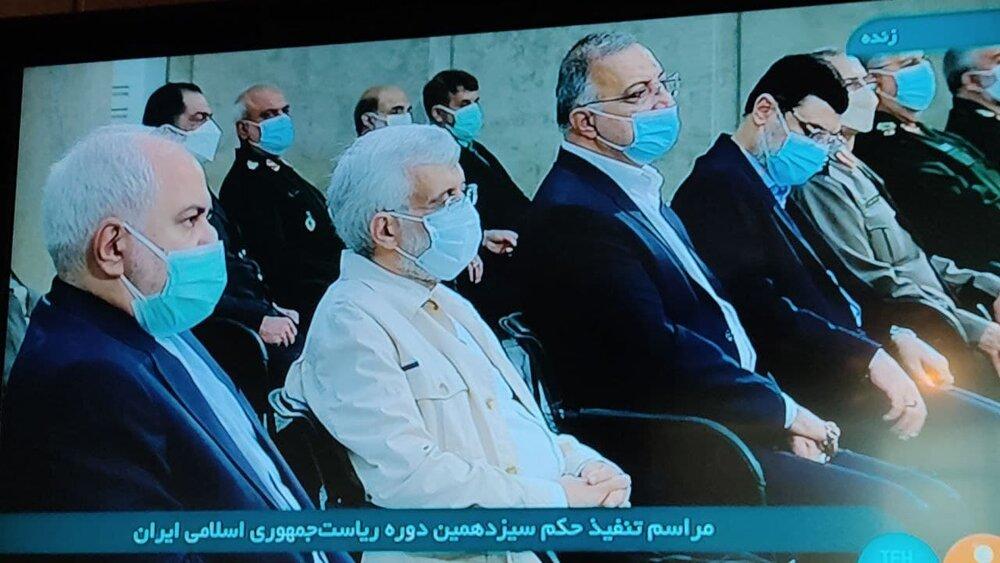 ظریف و جلیلی در صف اول مراسم تنفیذ رئیسی /کاندیدای پوششی و رقیب رئیسی هم آمدند +عکس