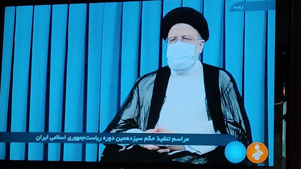 اولین عکس از ابراهیم رئیسی در مراسم تنفیذ ریاست جمهوری اش