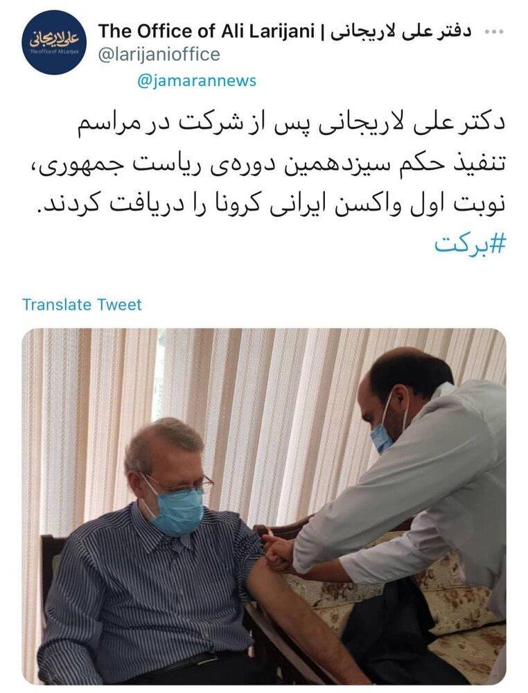 علی لاریجانی واکسن کرونا زد +عکس