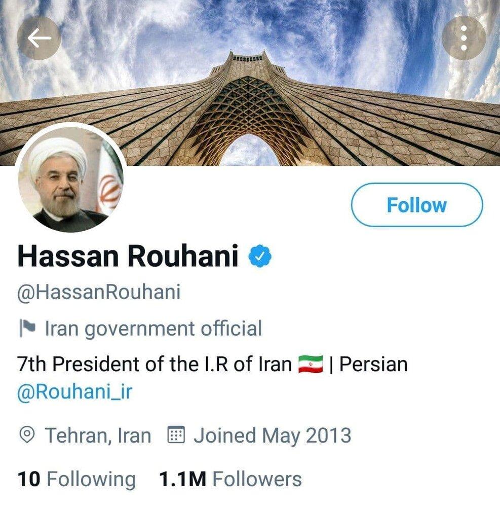 تغییر در توئیتر حسن روحانی با پایان دوران ریاست جمهوری+عکس