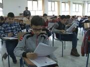 برگزاری آزمون مدارس دولتی در یزد
