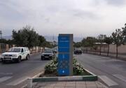یک بلوار در کرج به نام «محیط زیست» نامگذاری شد