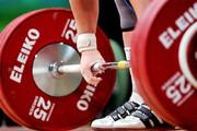 ببینید   حادثه دردناک برای وزنه بردار جمهوری چک در المپیک
