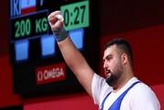 ببینید | اهدای مدال نقره المپیک به علی داوودی
