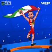 خوشحالی دومین مرد طلایی کاروان المپیک را ببینید!