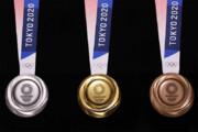 ببینید | رونمایی از روند ساخت مدالهای بازیافتی المپیک توکیو