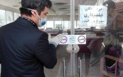 پلمب سه واحد پذیرایی در قزوین