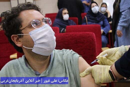 واکسیناسیون خبرنگاران آذربایجانغربی علیه کرونا