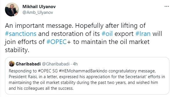 روسیه: ایران پس از احیای صادرات نفت در تثبیت بازار جهانی مشارکت می کند