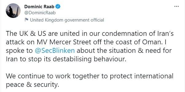 گفتگوی وزیرخارجه انگلیس با همتای آمریکایی درباره ایران