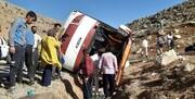 ببینید | افشاگری یک خبرنگار درباره حادثه برای اتوبوس سازمان محیطزیست!