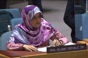نامه ایران به رئیس شورای امنیت درباره حمله به کشتی مرسر