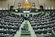 غیبت آملی لاریجانی و علی لاریجانی در مراسم تحلیف رئیسی
