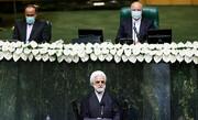 وعده محسنی اژه ای به دولت رئیسی در مراسم تحلیف