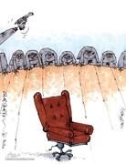 ببینید: مسابقه برای رسیدن به صندلی وزیر!