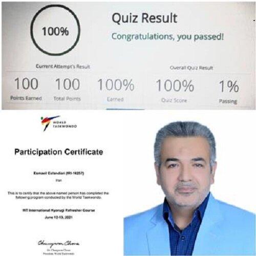 کارمند برق منطقه ای خوزستان بالاترین نمره داوری تکواندو آمریکا را کسب کرد
