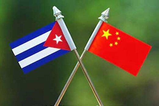 چین خطاب به آمریکا: تحریم بس است؛ به کوبا کمک کنید