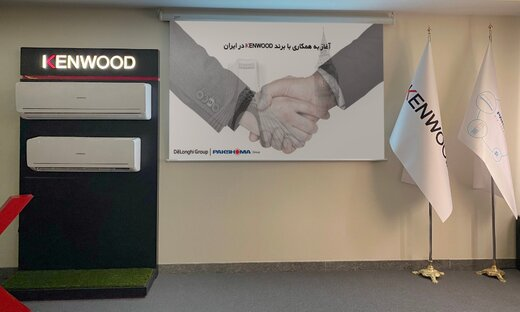 ورود برند کنوود به بازار ایران/ ویژگیهای کولرگازی تولیدی اعلام شد