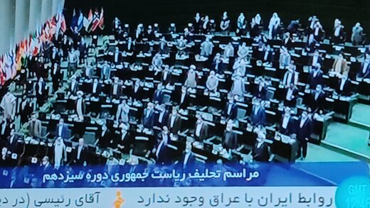 کدام مقام های نظامی در مراسم تحلیف رئیسی حضور دارند؟+ عکس