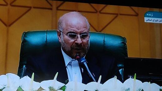 توئیت اعتراضی یک چهره اصولگرا به انتصابات قالیباف :«آقای رئیس لطفا تجدیدنظر بفرمایید»