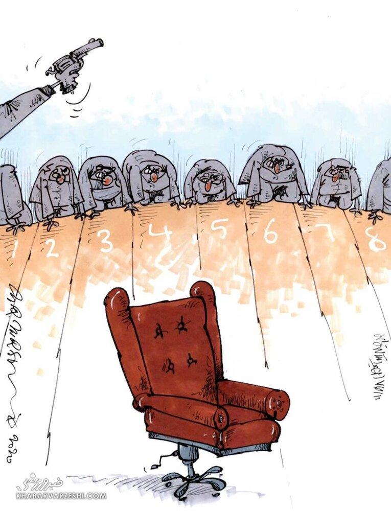 مسابقه بزرگ برای رسیدن به این صندلی را ببینید!