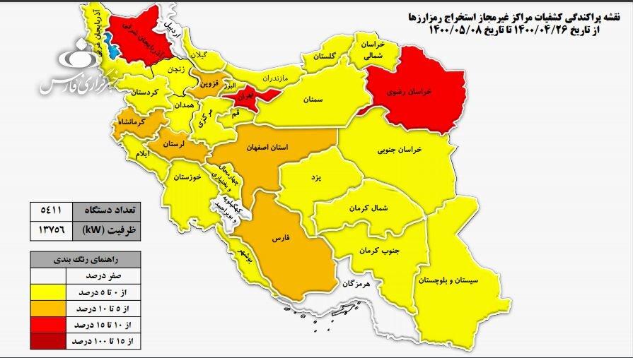 مراکز استخراج غیرمجاز رمز ارز در کدام استانها قرار دارند؟