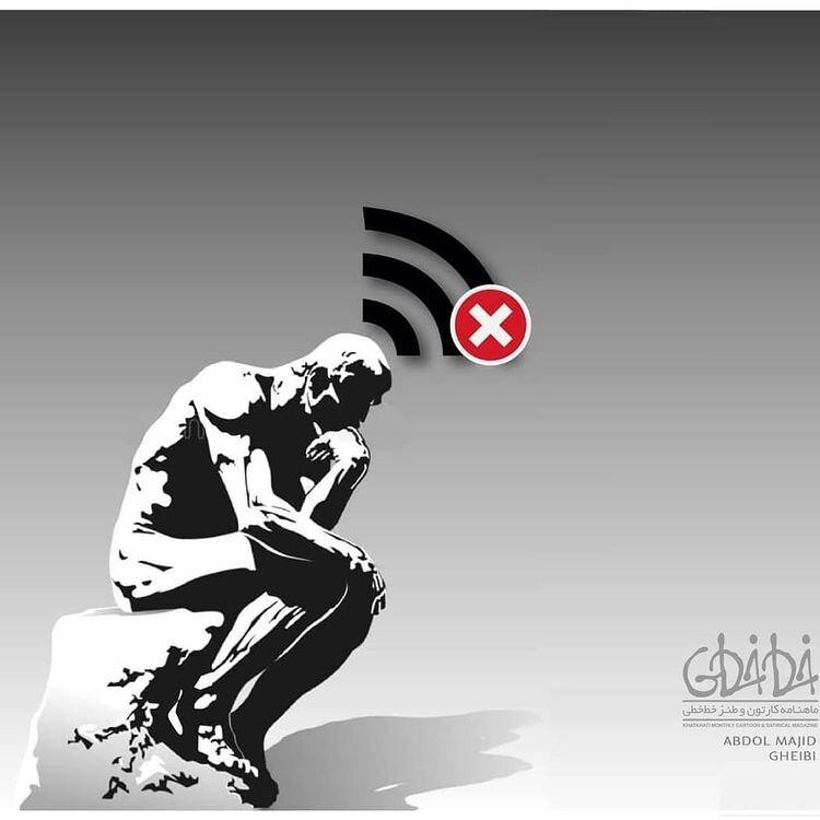 اینم وضعیت ما بدون اینترنت!