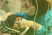 خانواده کادر درمان واکسینه میشوند
