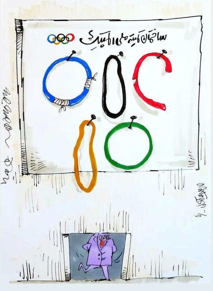 ورودی ساختمان کمیته ملی المپیک را ببینید!