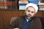 شرایط برگزاری مراسم عزاداری محرم در استان تهران اعلام شد