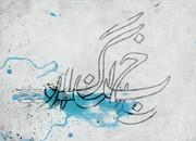 اولین خبرنگار تمامعیار ایرانی