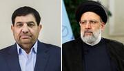 """اول مرسوم رئاسي.. """"محمد مخبر"""" نائبا اول لرئيس الجمهورية في ايران"""