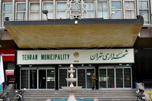 کرونا 200میلیارد تومان به سازمان ورزش شهرداری تهران خسارت زد